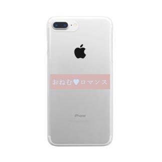販売しておりません Clear smartphone cases