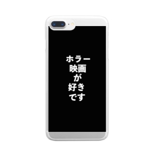 ホラー映画好きスマホケース Clear smartphone cases