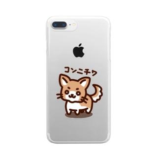 チワワのコタロウ Clear smartphone cases