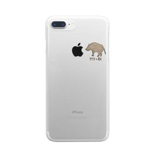 野生の獣くん Clear smartphone cases
