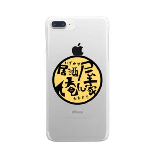 居酒屋俺ん家 Clear smartphone cases