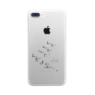 岩手っこ方言シリーズ Clear smartphone cases