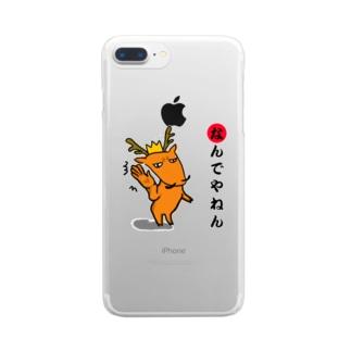 お鹿様(なんでやねん) Clear smartphone cases