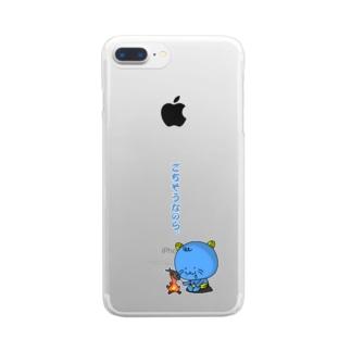 小鬼のコオニっころ Clear smartphone cases