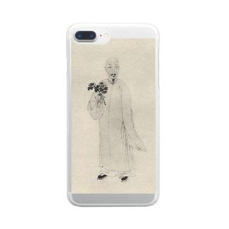 段玉裁 Clear smartphone cases