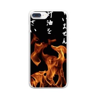 すいません… Clear smartphone cases
