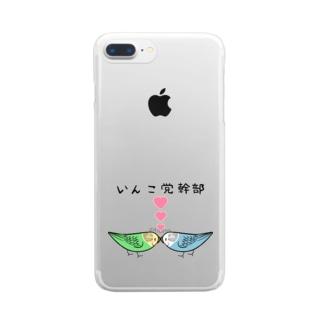 セキセイインコいんこ党幹部のーまる【まめるりはことり】 Clear smartphone cases