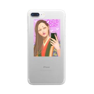 清少納言ちゃんの自撮り Clear smartphone cases