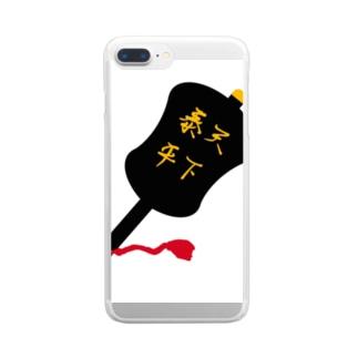 遊庵の相撲軍配 Clear smartphone cases