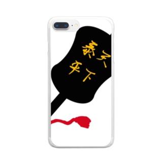 相撲軍配 Clear smartphone cases