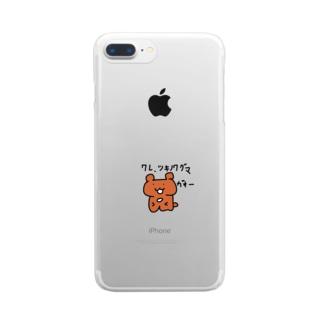 我、ツキノワグマ Clear smartphone cases