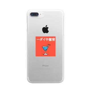 背徳サイダー スマホケース Clear smartphone cases