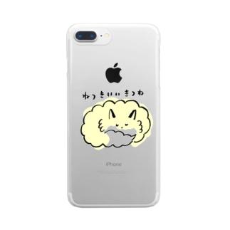 ねつきいいきつね Clear smartphone cases