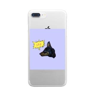 自己紹介 〜ポチ吉編〜 Clear smartphone cases