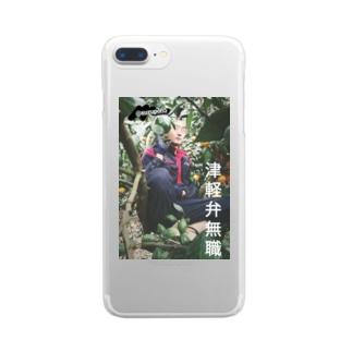 #津軽弁無職 Clear smartphone cases