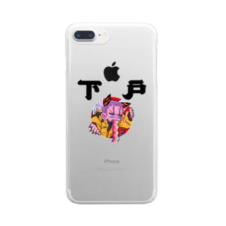下戸 Clear smartphone cases