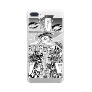 """宮西計三『エレベーション Sa・Yo・Na・Ra』 """"Laser-Eye"""" Clear smartphone cases"""