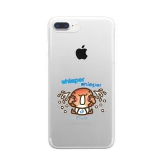 邑南町ゆるキャラ:オオナン・ショウwhimper whimper」』 Clear smartphone cases