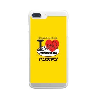 性帝☆PROJECTのハンズマン Clear smartphone cases