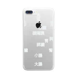 丸裸(黒) Clear smartphone cases