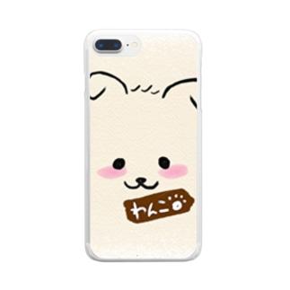 わんこB♡(ブラウン) Clear smartphone cases