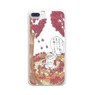 コアラの太郎 食欲の秋2018 Clear smartphone cases