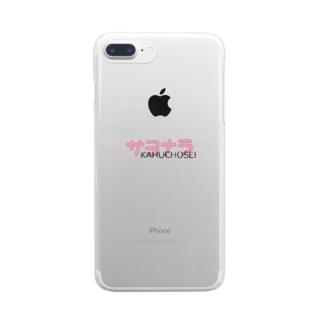 サヨナラ家父長制 Clear smartphone cases