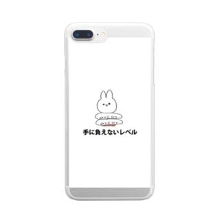 2020かわうさvol.2 Clear smartphone cases