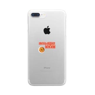 おめでとうございま酸辣湯麺(酸辣湯麺) Clear smartphone cases
