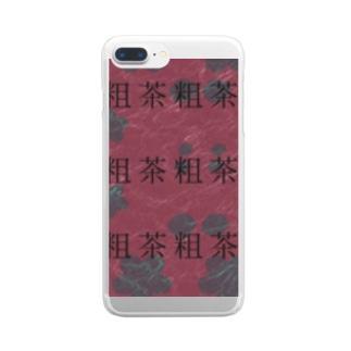 粗茶 Clear smartphone cases