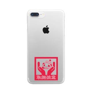 王様ぱんだ。取扱注意。 Clear smartphone cases