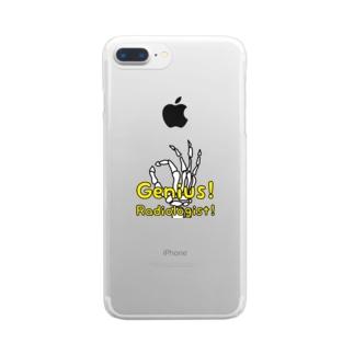 天才!放射線技師! Clear smartphone cases