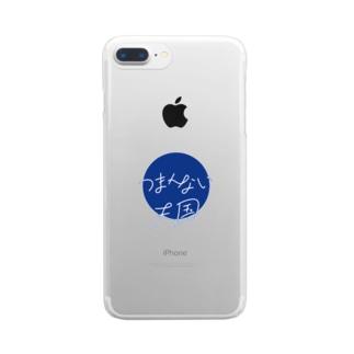 つまんない天国  Clear smartphone cases