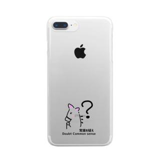 馬イラスト437 常識を疑え 黒 Clear smartphone cases