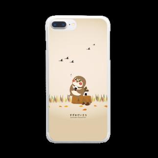 aliveONLINE SUZURI店のだいきちの休日 Clear smartphone cases