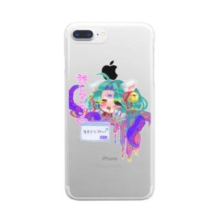 希死念慮ニャン♡ Clear smartphone cases