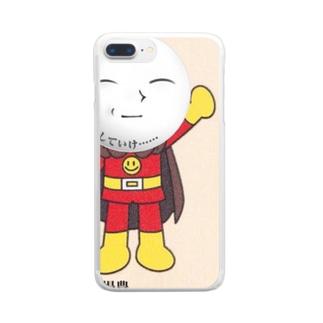 だいぱんまん Clear smartphone cases