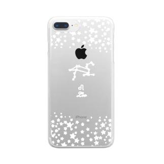 星座 誕生日 ホワイト 獅子座 #024 Clear smartphone cases