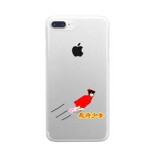 飛行少女 Clear smartphone cases