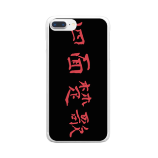 Lost'knotの奈落ノ底 Clear smartphone cases