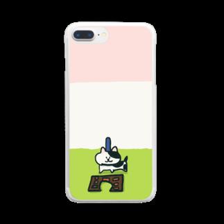 n_shhhinの<バンカーリング対応> グッバイバレンタインにーの Clear smartphone cases