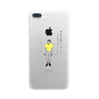 Aychs967の本日の靴下 Clear smartphone cases