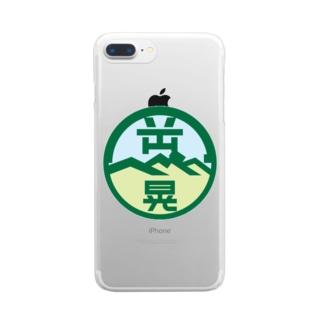 パ紋No.3438 岡部晃  Clear smartphone cases