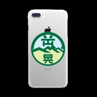 原田専門家のパ紋No.3438 岡部晃  Clear smartphone cases
