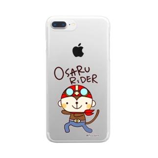 おサルライダー Clear smartphone cases