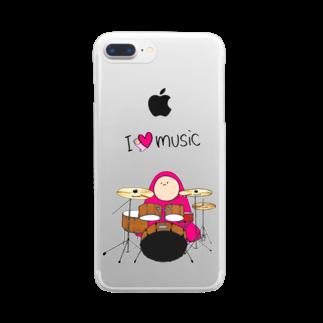 フトンナメクジのI LOVE MUSIC - アイラヴミュージック ドラムVer. Clear smartphone cases
