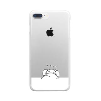 やすもう  ねこ Clear smartphone cases