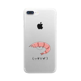 えびさんあいてむず(スマホケース+文字あり) Clear smartphone cases