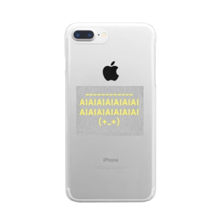 AIと情弱なボク Clear smartphone cases