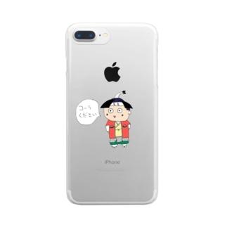 コーラ好きのももくん Clear smartphone cases